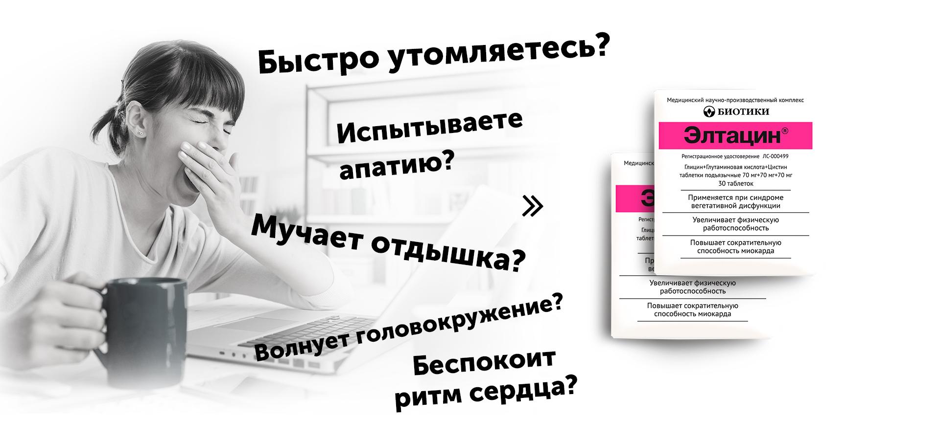 Дизайн главной страницы сайта лекарственного препарата фото f_4615c8d6a2c55aea.jpg