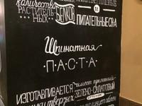 Роспись грифельных стен\досок