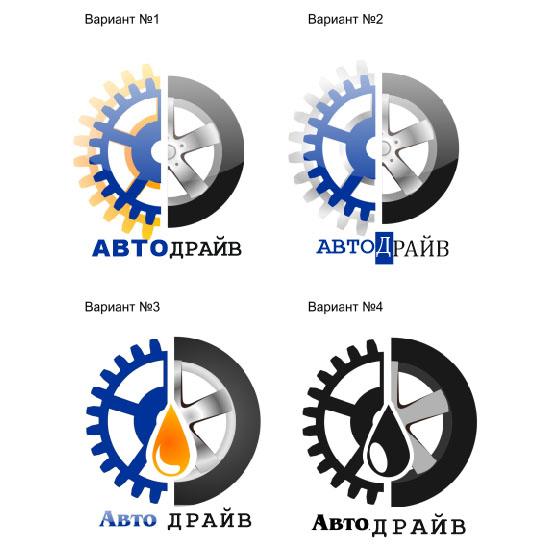 Разработать логотип автосервиса фото f_337513da2c6c9aa3.jpg