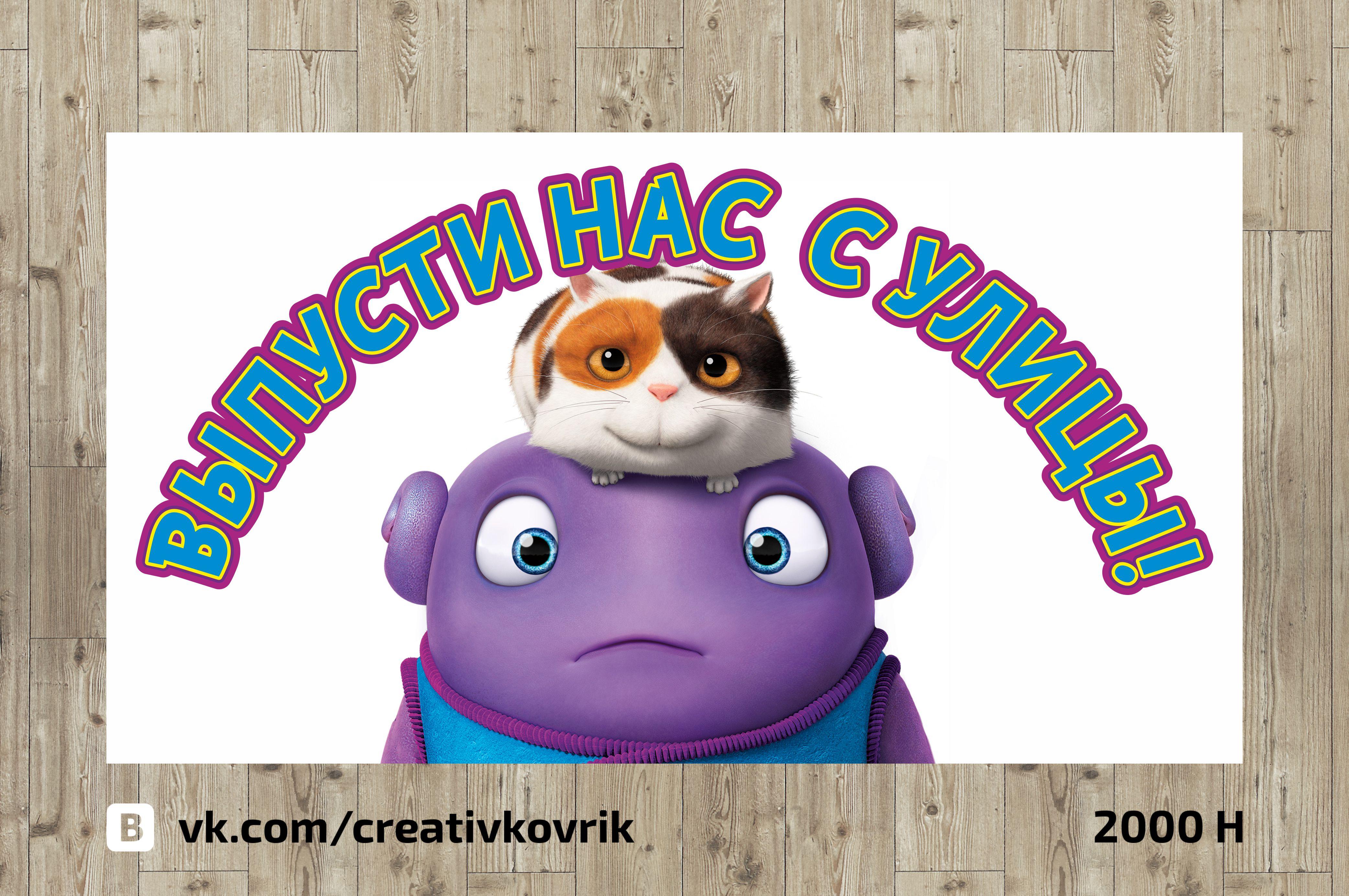 Сделать дизайн приддверного коврика фото f_293558c7238ea4bd.jpg