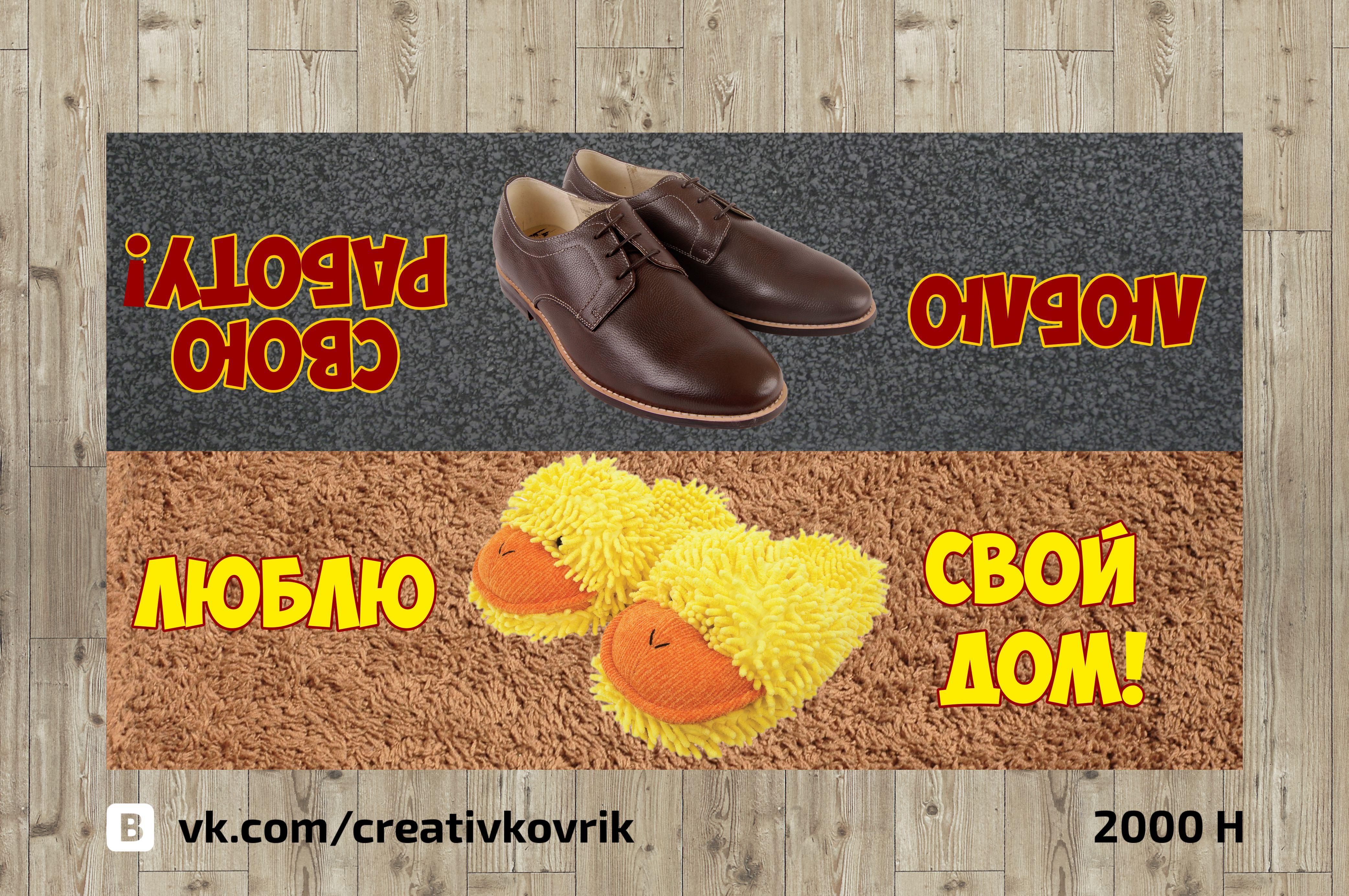 Сделать дизайн приддверного коврика фото f_919558c7db0d3728.jpg
