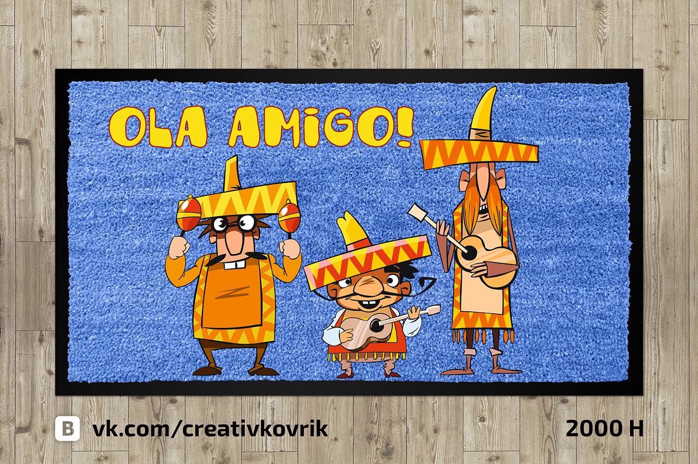 Сделать дизайн приддверного коврика фото f_933558d63af25655.jpg