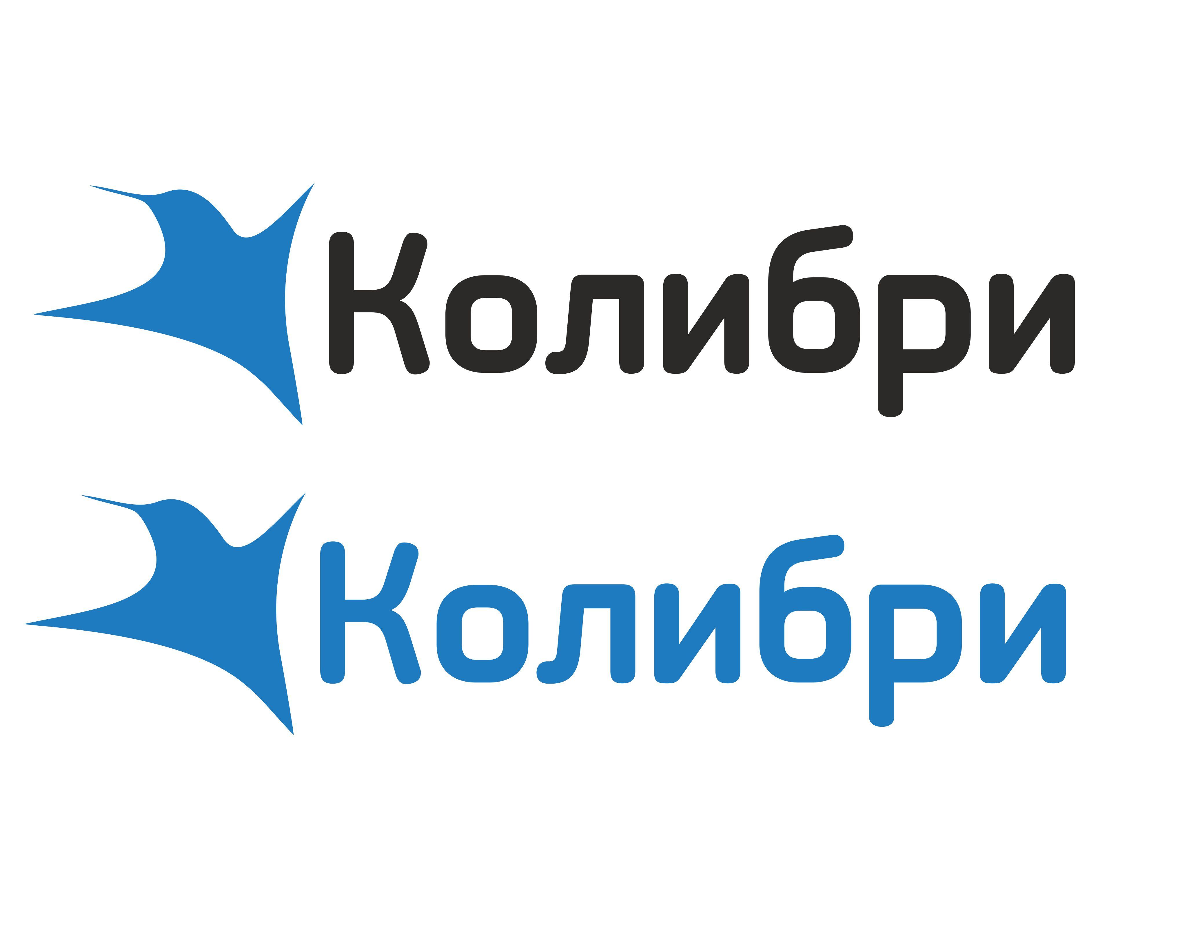 Дизайнер, разработка логотипа компании фото f_9365580575a163bd.jpg