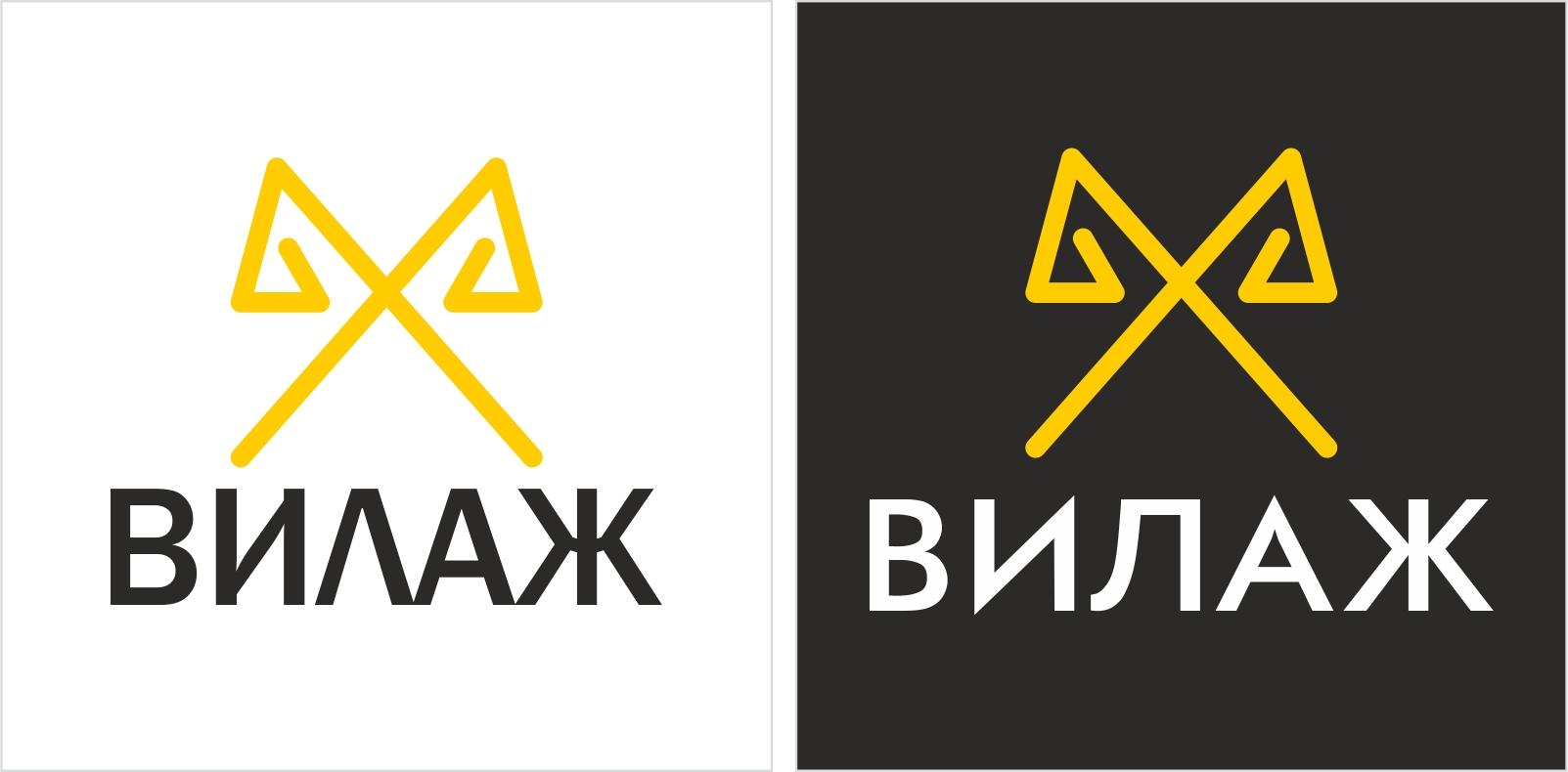 Логотип для компании по аренде спец.техники фото f_373598d9bb7299a0.jpg