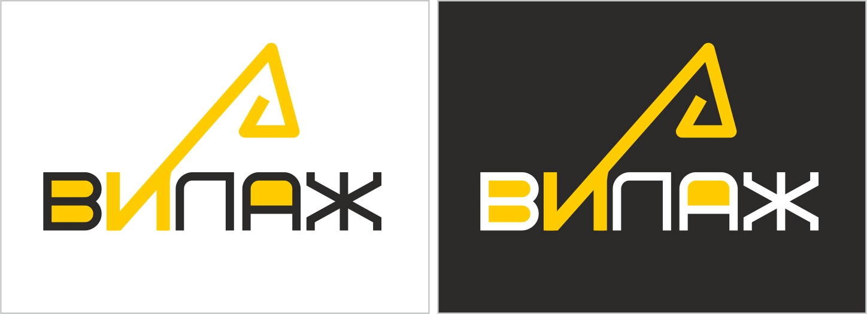 Логотип для компании по аренде спец.техники фото f_903598d9c9ae8b2c.jpg