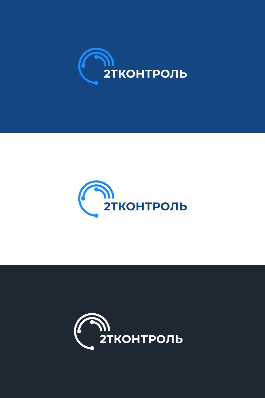 Разработать логотип фото f_0415e2224d095a04.jpg