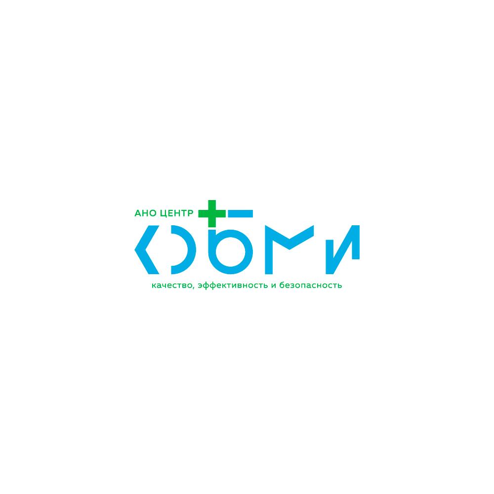 Редизайн логотипа АНО Центр КЭБМИ - BREVIS фото f_1055b1b936f4ab16.jpg
