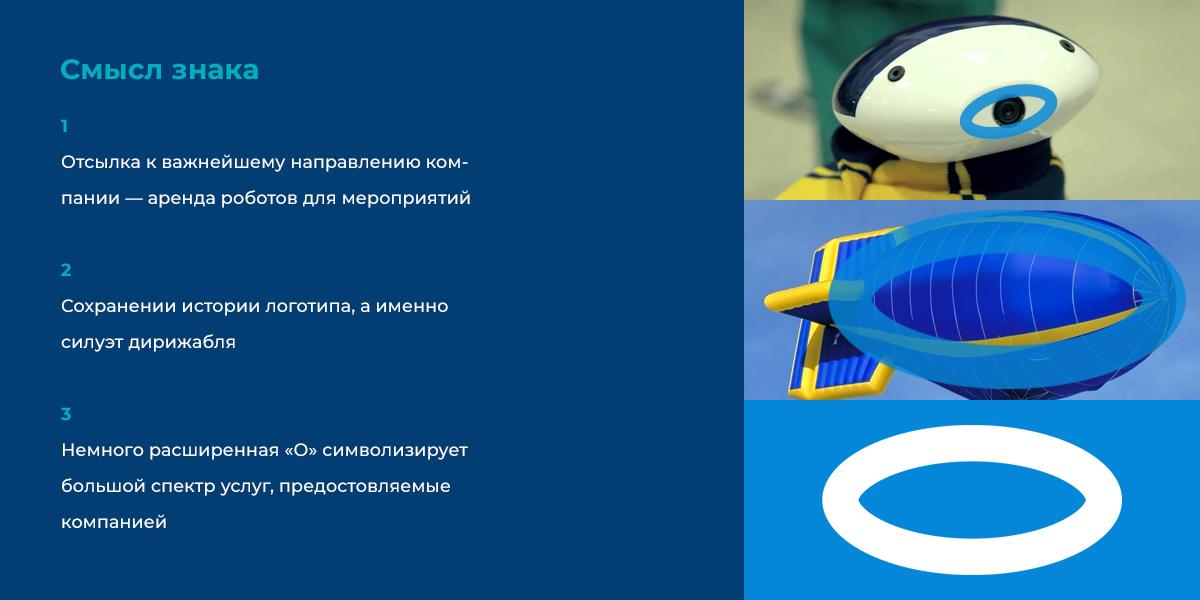 Обновить текущий логотип  фото f_2275d484125bf53f.jpg