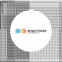 Логотип Фудстокер (1 место в конкурсе)