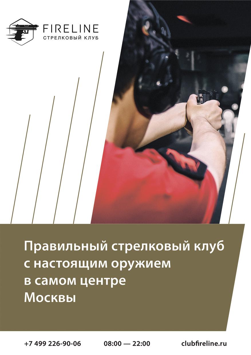 Создание дизайна для постера кристалайт фото f_4755e6f757c635a6.jpg