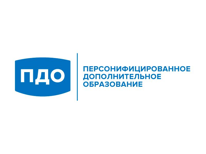 Логотип для интернет-портала фото f_5385a43c0e330f7c.jpg