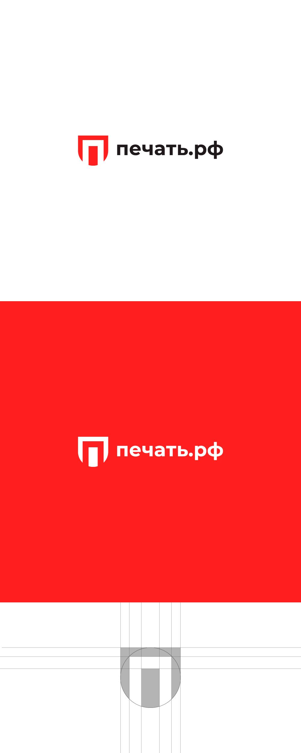 Логотип для веб-сервиса интерьерной печати и оперативной пол фото f_5465d285a24cc364.jpg