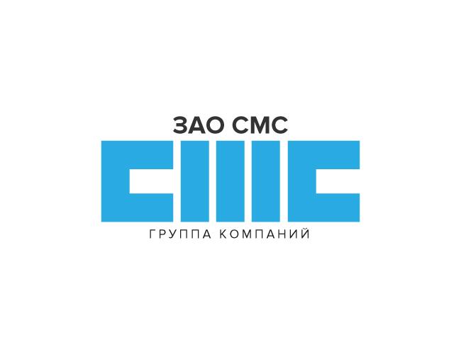 Дизайнер для разработки Логотипа для организации !СРОЧНО! фото f_7765a27e4ae1ee98.jpg