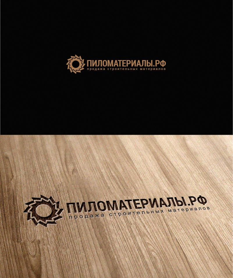 """Создание логотипа и фирменного стиля """"Пиломатериалы.РФ"""" фото f_03252fbe970a1049.jpg"""