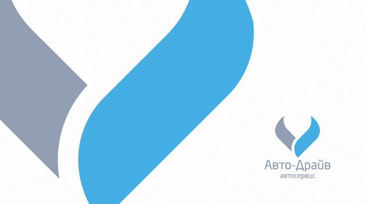 Разработать логотип автосервиса фото f_063513da61326fa6.jpg