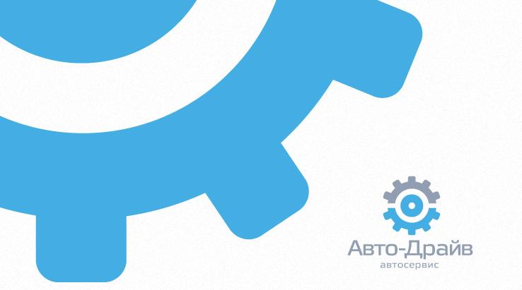 Разработать логотип автосервиса фото f_216513da60e7d358.jpg