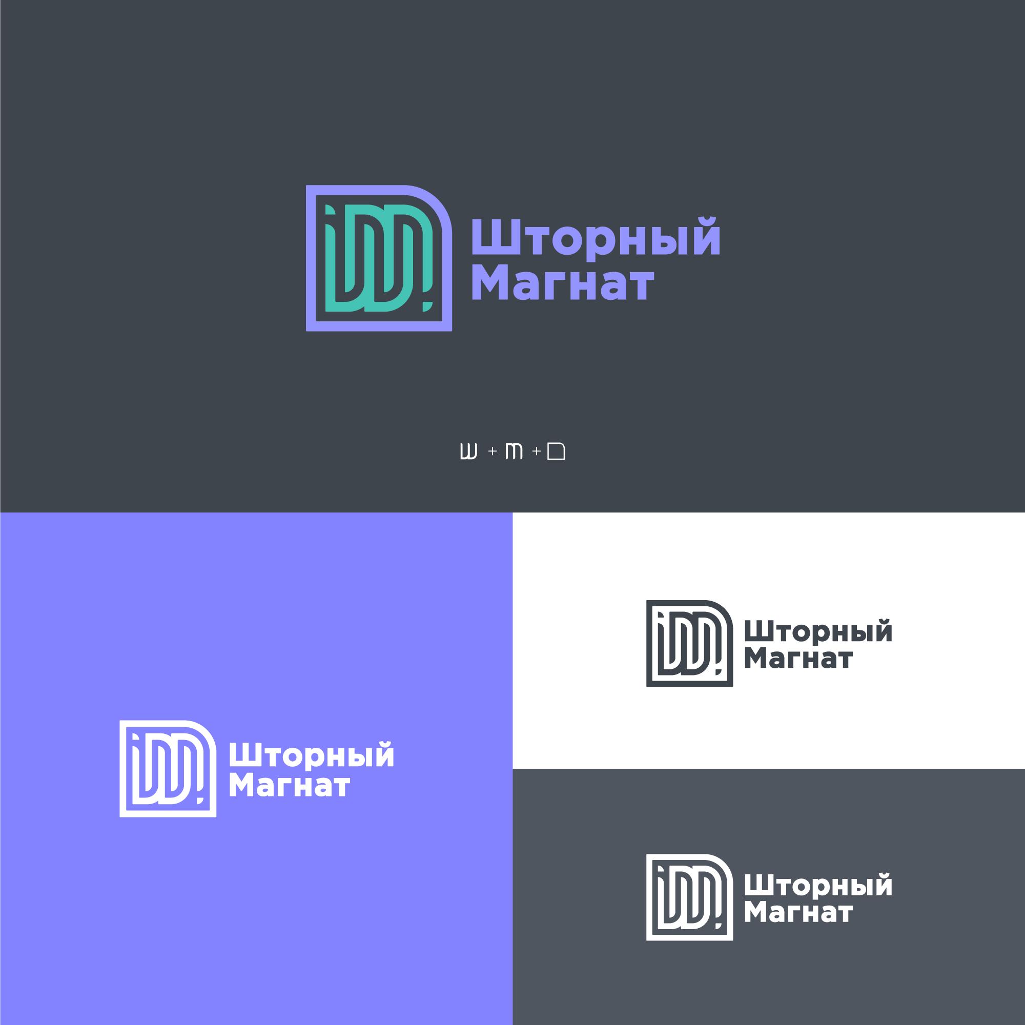 Логотип и фирменный стиль для магазина тканей. фото f_8275cdac77841093.png