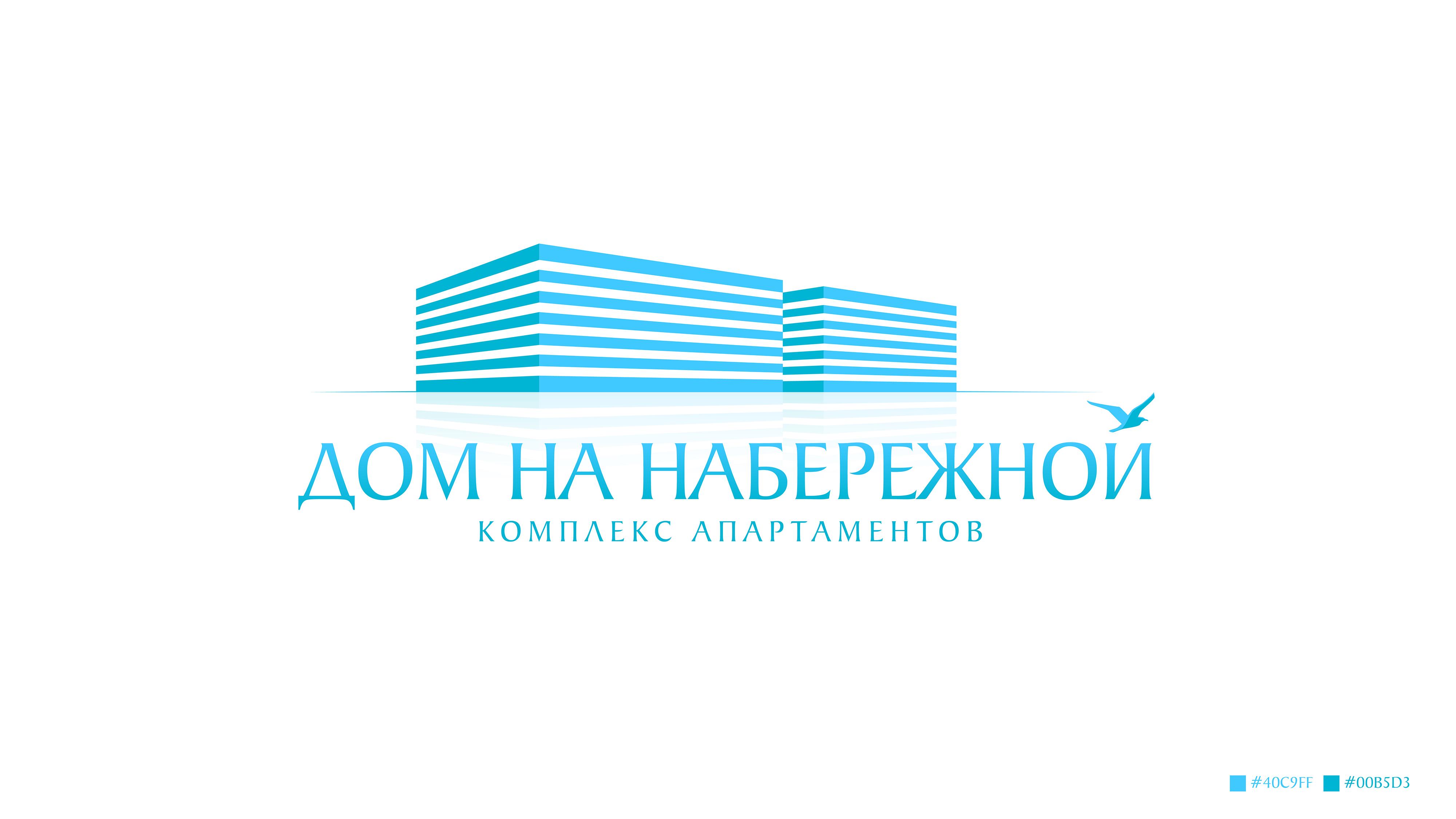 РАЗРАБОТКА логотипа для ЖИЛОГО КОМПЛЕКСА премиум В АНАПЕ.  фото f_5825dedec8711398.jpg