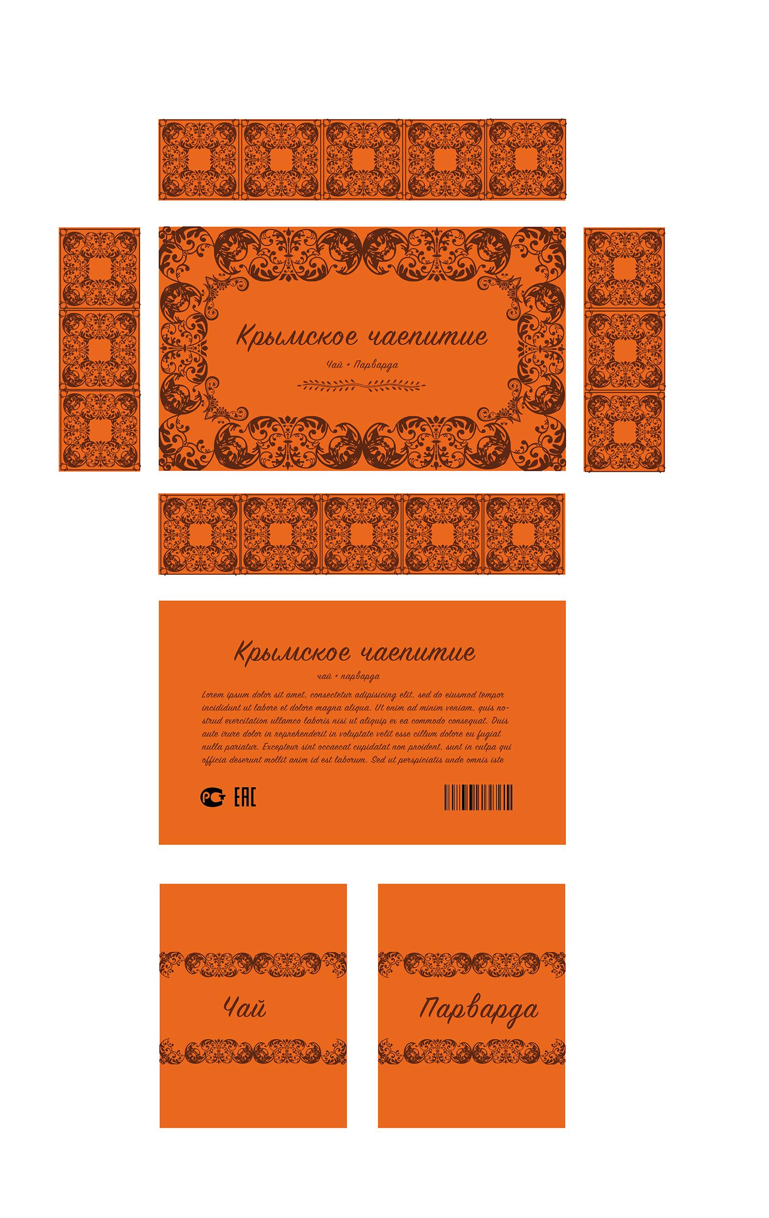 Дизайн коробки сувенирной  чай+парварда (подарочный набор) фото f_7325a5361fdd0409.jpg