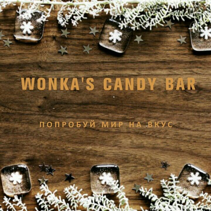 Разработка логотипа магазина сладостей со всего мира. фото f_2965a27609057864.jpg