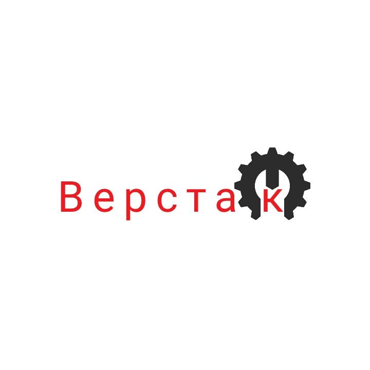 Логотип магазина бензо, электро, ручного инструмента фото f_3905a0bebacb0bd0.jpg