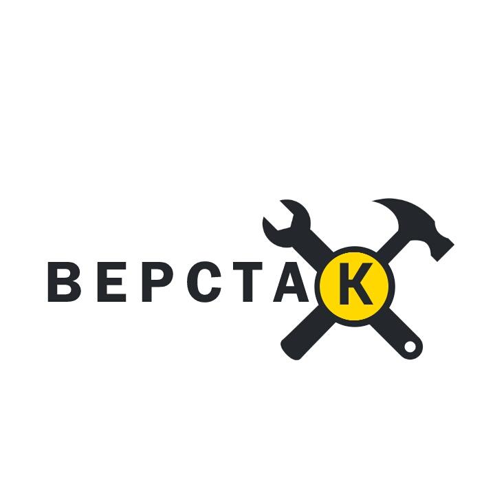 Логотип магазина бензо, электро, ручного инструмента фото f_5425a0beb964f8d6.jpg