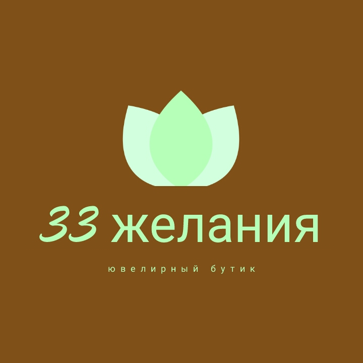 Разработка названия и логотипа для сети ювелирных салонов фото f_5925a0ce85ecb041.jpg