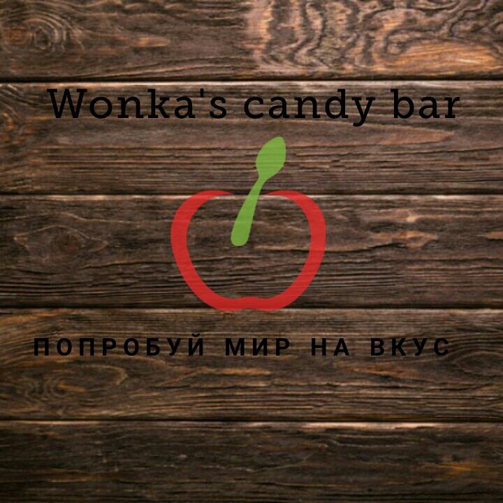 Разработка логотипа магазина сладостей со всего мира. фото f_9135a27607caf3ef.jpg