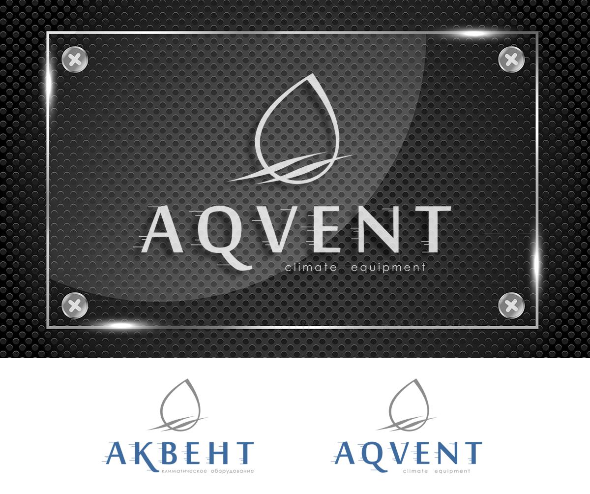 Логотип AQVENT фото f_229528669132295f.jpg