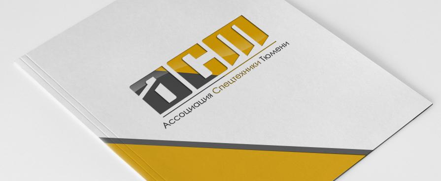 Логотип для Ассоциации спецтехники фото f_23751477ba8b9ed5.jpg