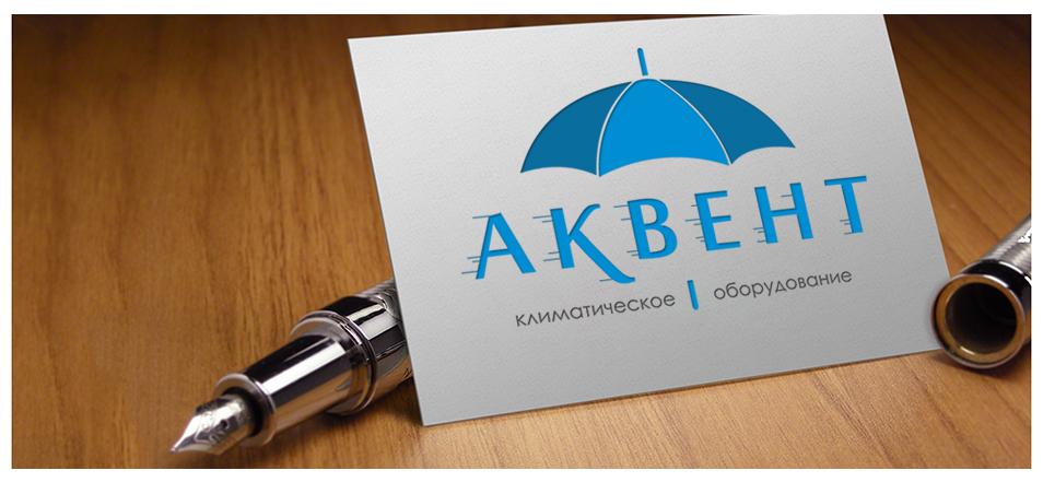 Логотип AQVENT фото f_408527e3c853a1d9.jpg