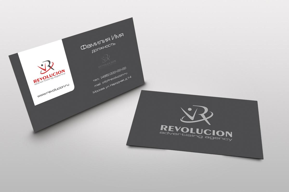 Разработка логотипа и фир. стиля агенству Revolución фото f_4fbe49a667eef.jpg