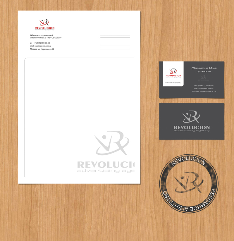 Разработка логотипа и фир. стиля агенству Revolución фото f_4fc09c38d9921.jpg