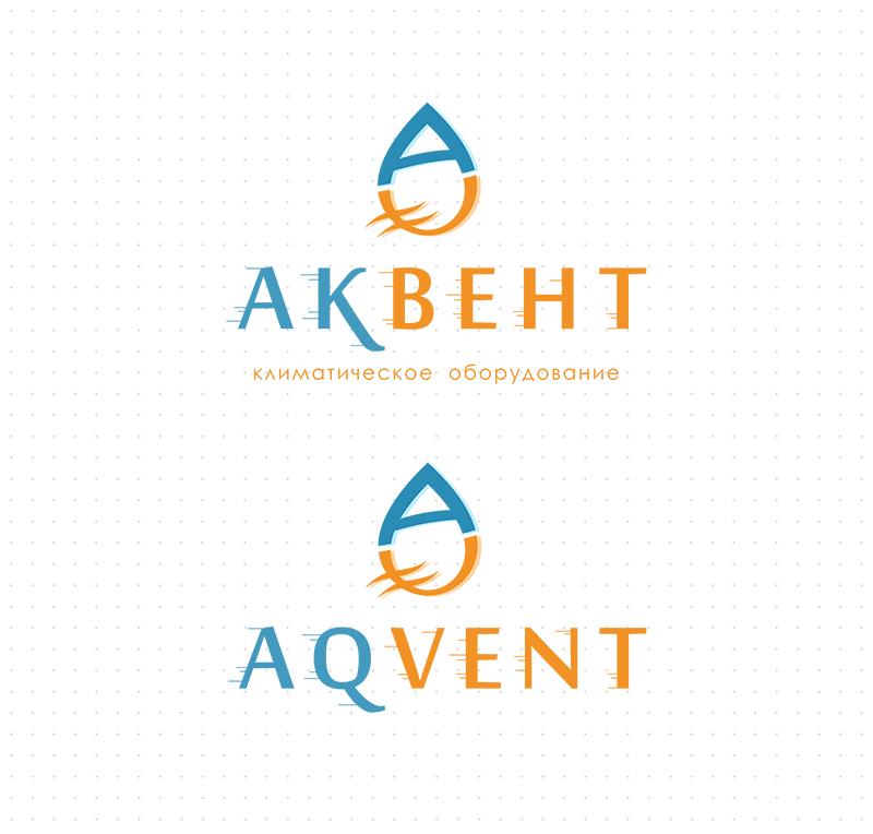 Логотип AQVENT фото f_618528c996611a8e.jpg