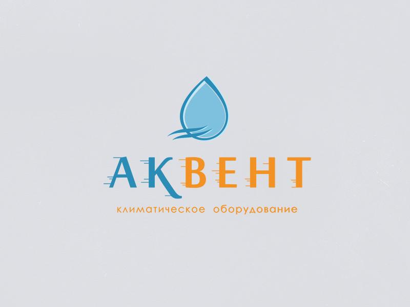 Логотип AQVENT фото f_888528778cd6be31.jpg