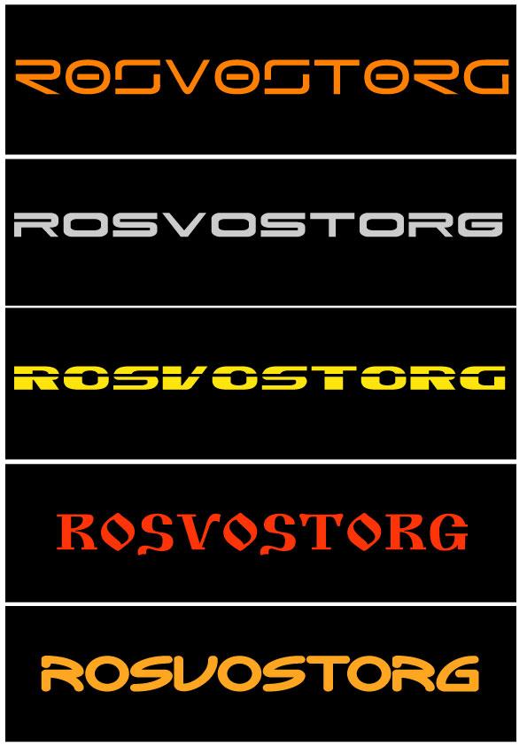 Логотип для компании Росвосторг. Интересные перспективы. фото f_4f86a0e23b9be.jpg