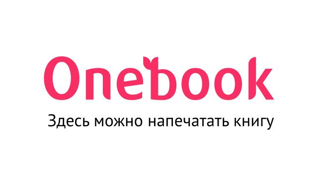 Логотип для цифровой книжной типографии. фото f_4cbd64f73146b.png