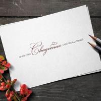 Агенство Свадебных Распорядителей