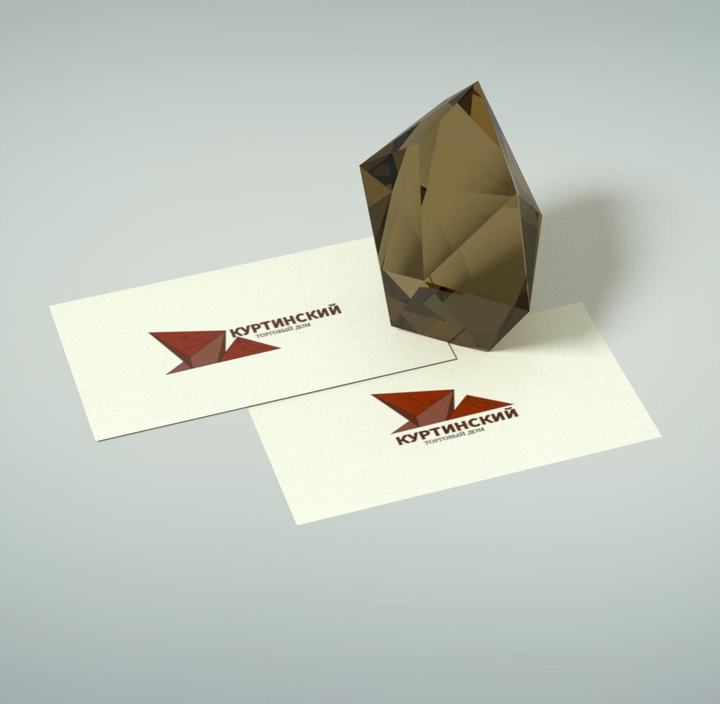 Логотип для камнедобывающей компании фото f_1595b9fc6a671984.png