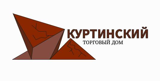 Логотип для камнедобывающей компании фото f_5715b9fc6ab21909.jpg
