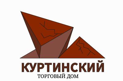 Логотип для камнедобывающей компании фото f_9005b9fc6b3295c5.png