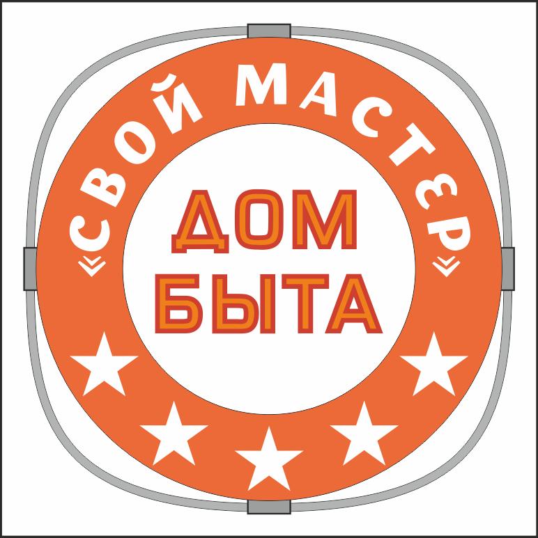 Логотип для сетевого ДОМ БЫТА фото f_5815d7a0d5224ca9.png
