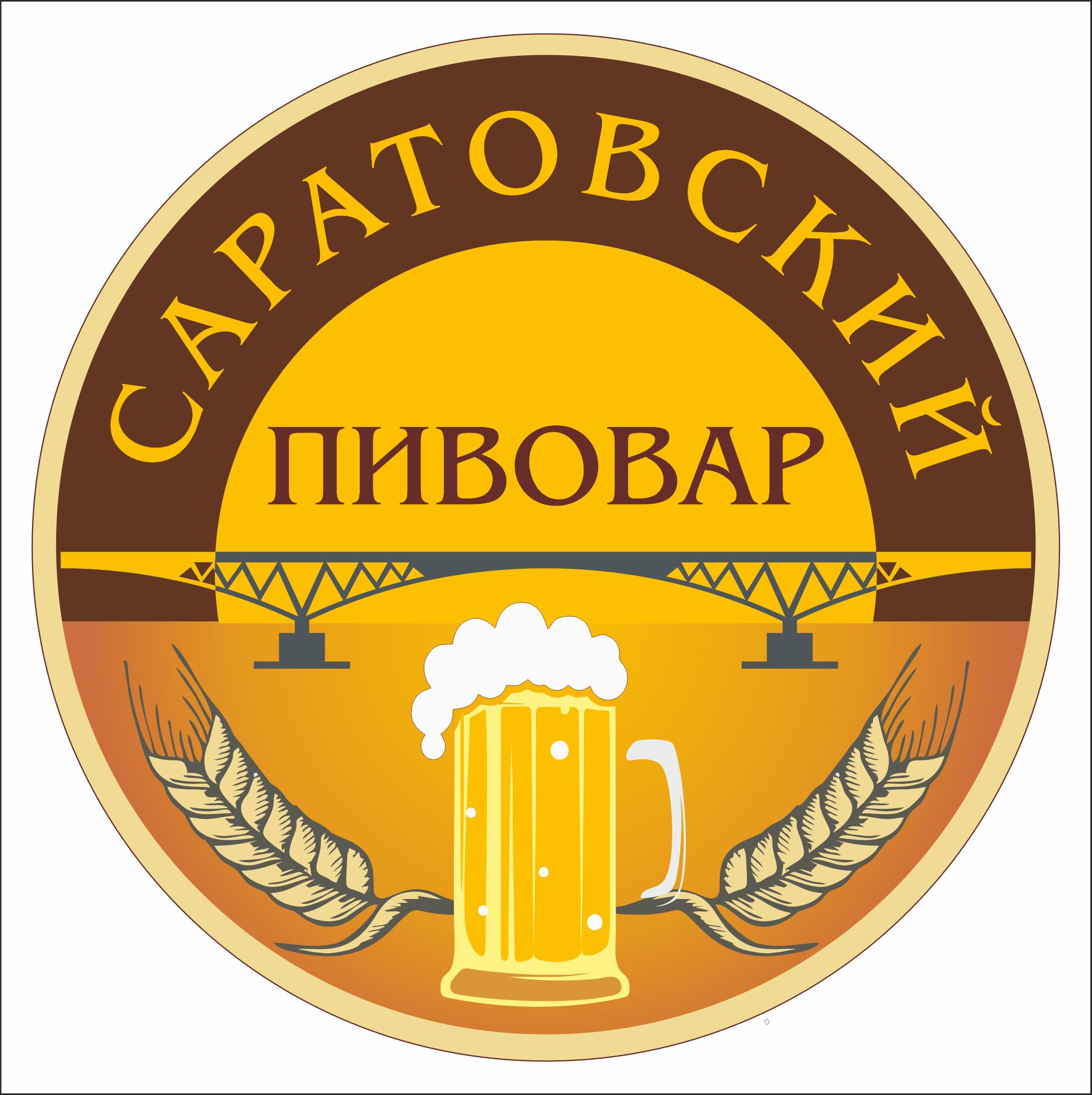 Разработка логотипа для частной пивоварни фото f_6375d7794c80bf2d.png
