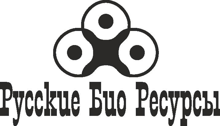 Разработка логотипа для компании «Русские Био Ресурсы» фото f_67459032b3fbca68.png