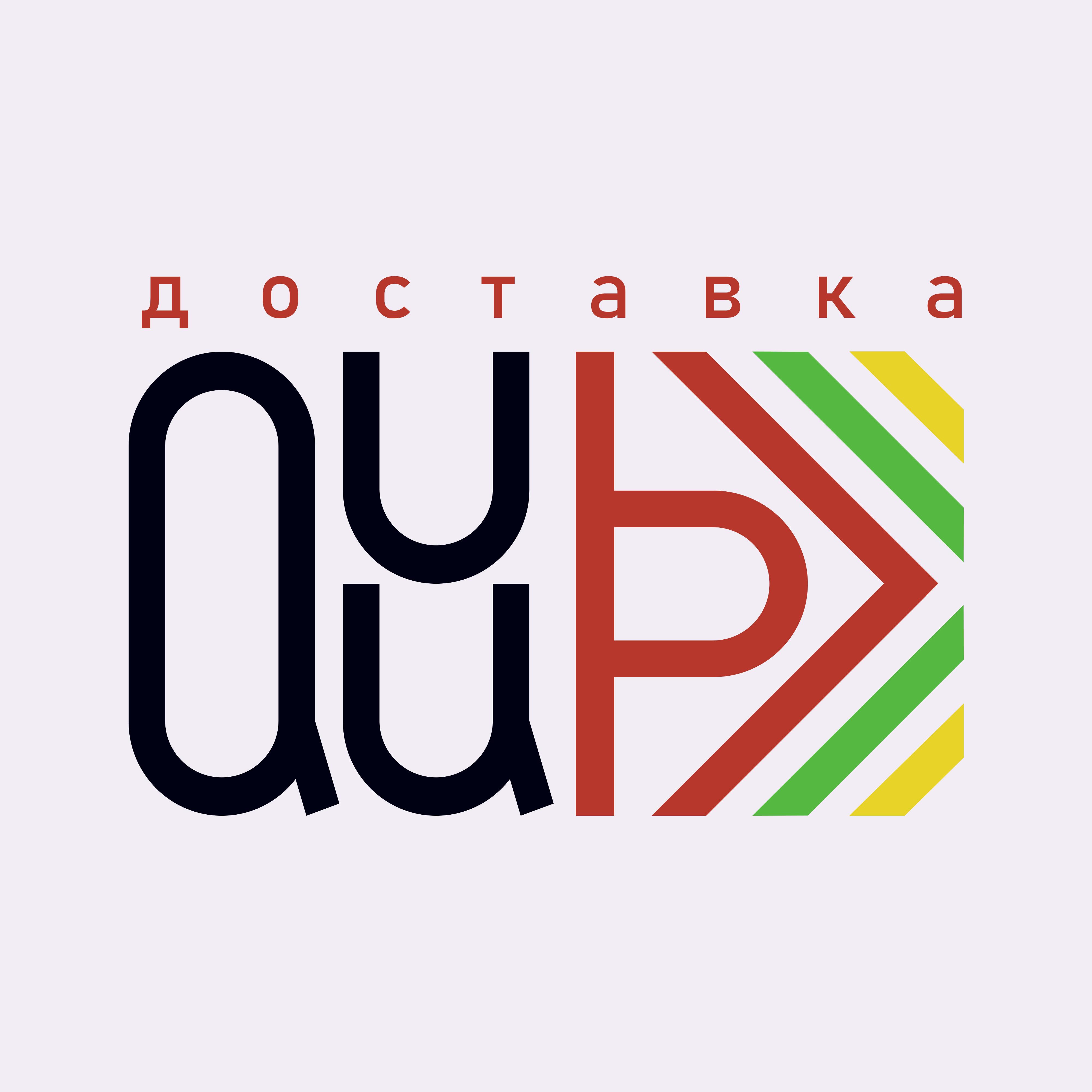 Разыскивается дизайнер для разработки лого службы доставки фото f_5415c33d3d0dd9fe.jpg