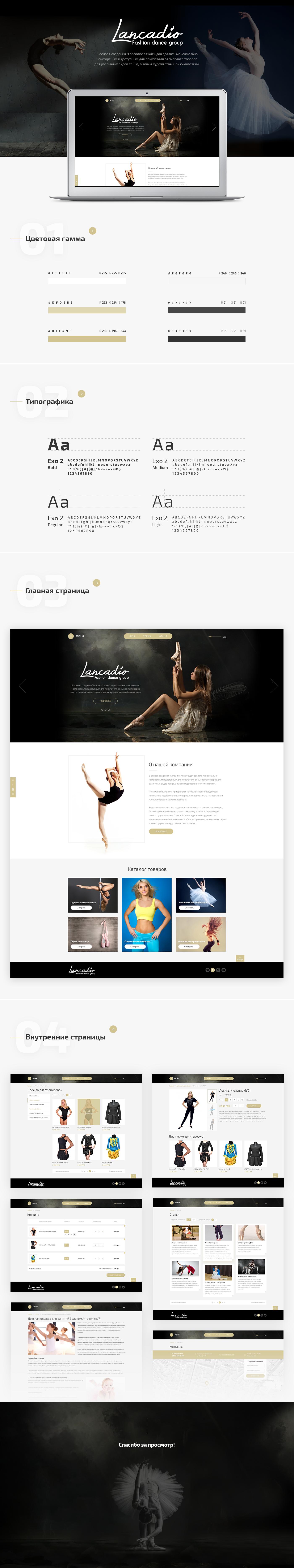 Dancewear, Shoes & Accessories Shop