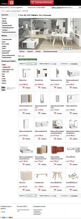 Мебель, добавление товаров