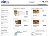 Интернет-магазин Итальянской мебели