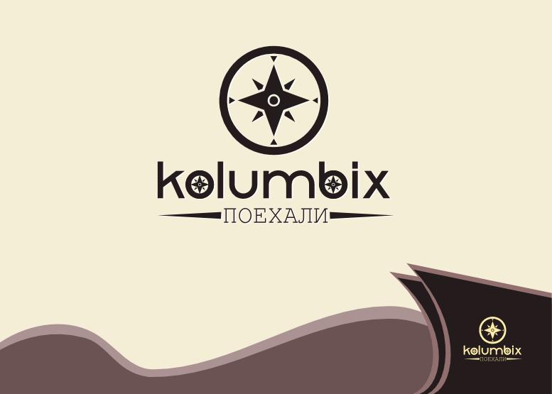 Создание логотипа для туристической фирмы Kolumbix фото f_4fb4c967bed5f.png
