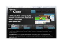 Разработка интернет-визитки с предоставлением мануала по взаимодействию с...